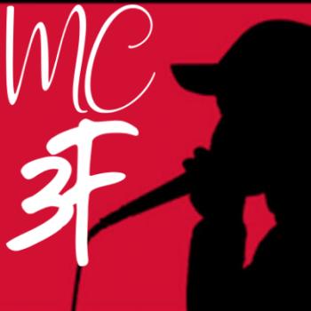 MC 3F – QUEM TE COMEU FOI EU